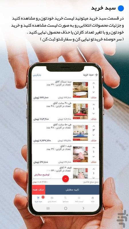 پخش پلاسکو عزیزی - عکس برنامه موبایلی اندروید