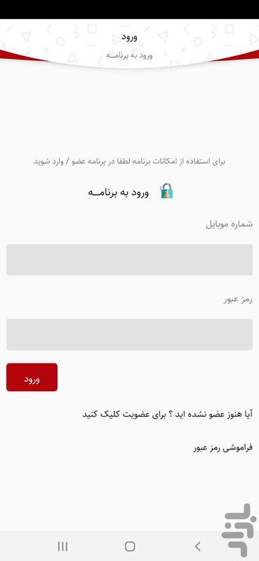 پیک کرمان - پیک آگهی کرمان - عکس برنامه موبایلی اندروید