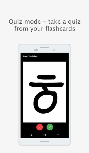 Flashcard Maker - Study Fast - عکس برنامه موبایلی اندروید