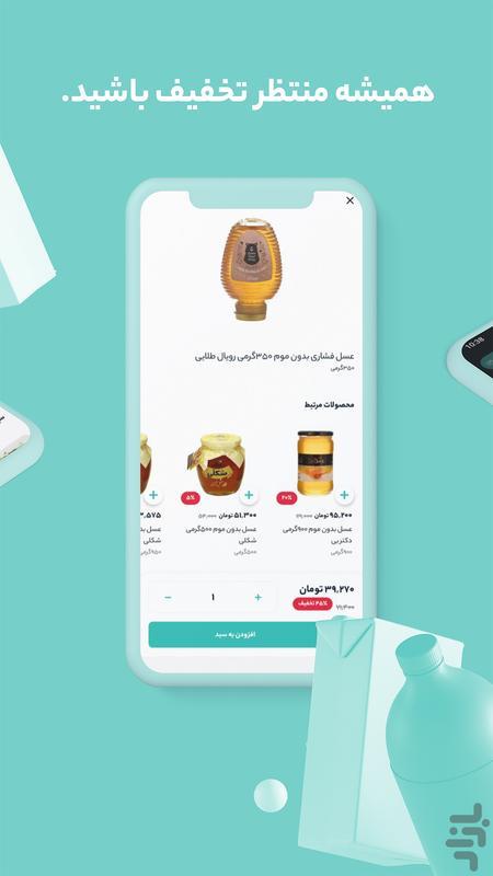 Pinket | Online Grocery - Image screenshot of android app