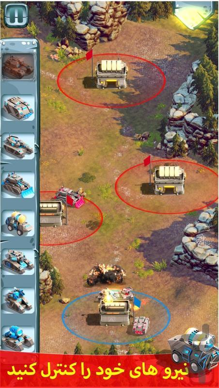 جنگ ژنرال ها - عکس بازی موبایلی اندروید