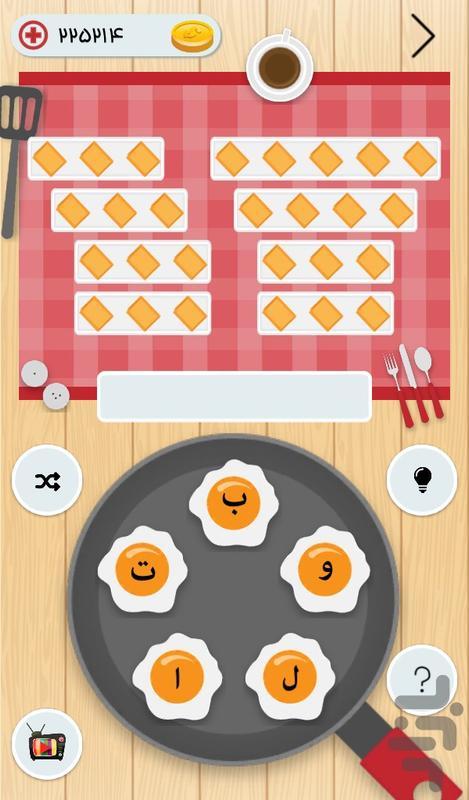 واژهپز - عکس بازی موبایلی اندروید
