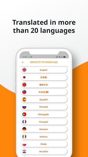 Learn Korean - 6000 Essential Words - عکس برنامه موبایلی اندروید