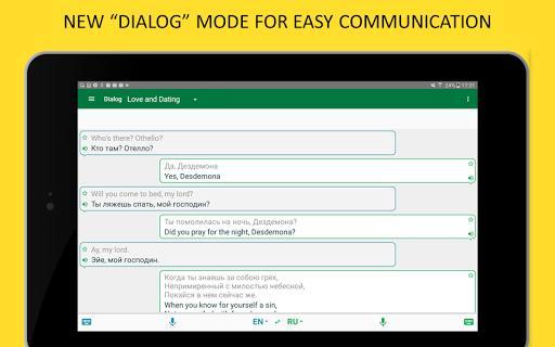 Translator PROMT.One + dictionary & phrasebooks! - عکس برنامه موبایلی اندروید