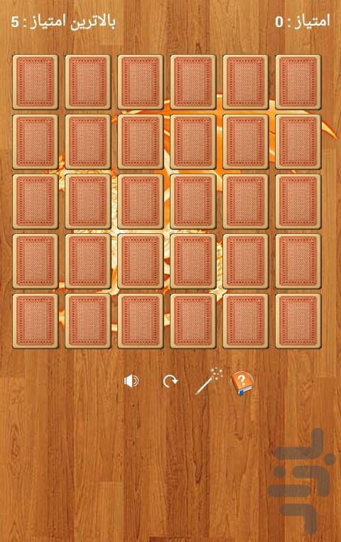 پازل تقویت حافظه - عکس بازی موبایلی اندروید