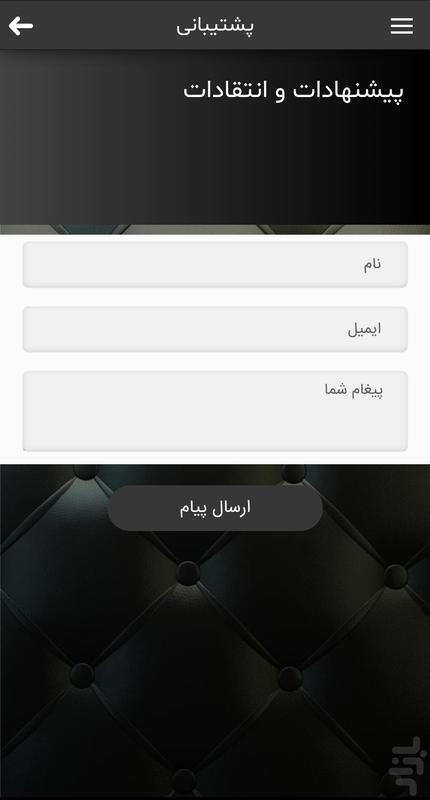 ققنوس کریپتو - عکس برنامه موبایلی اندروید