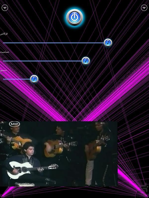 رقص نور با آهنگ - عکس برنامه موبایلی اندروید