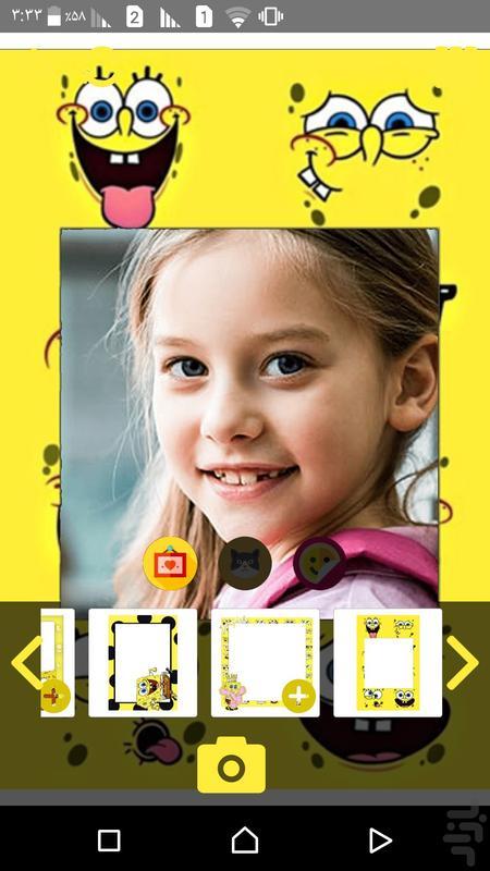 دوربین باب اسفنجی - عکس برنامه موبایلی اندروید