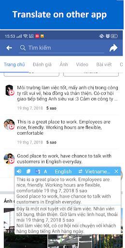 Translate On Screen - عکس برنامه موبایلی اندروید