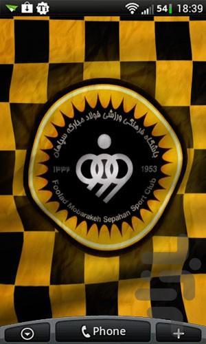 والپیپر زنده پرچم سپاهان - عکس برنامه موبایلی اندروید