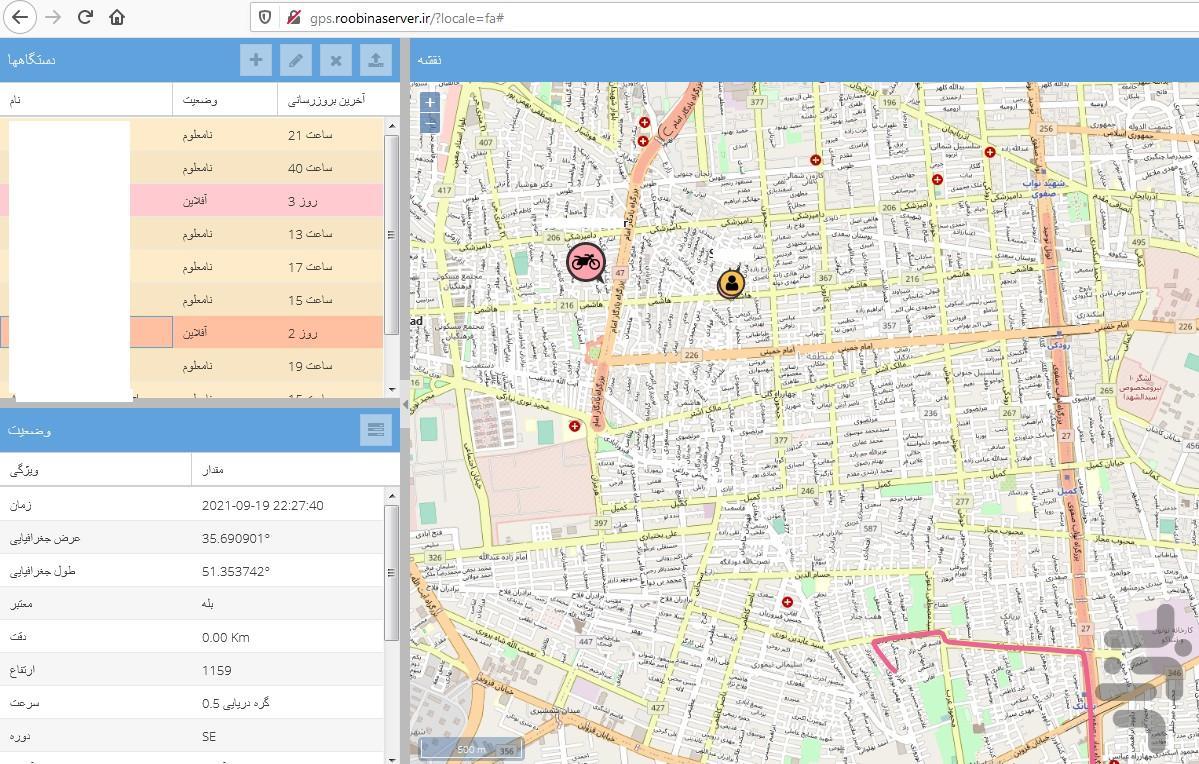 ردیاب و جی پی اس GPS - عکس برنامه موبایلی اندروید