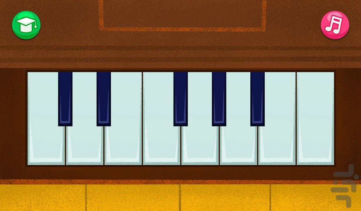 آکادمی موسیقی - عکس برنامه موبایلی اندروید