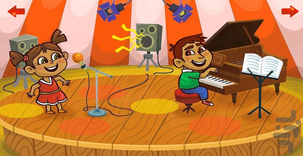 شادی لند - عکس بازی موبایلی اندروید