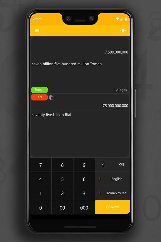 تبدیل تومان به ریال - عکس برنامه موبایلی اندروید