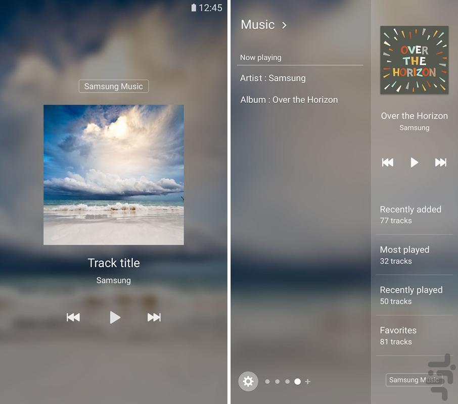 موزیک پلیر اورجینال گلکسی اس۸ - عکس برنامه موبایلی اندروید