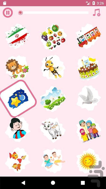 آهنگ و ترانه های شاد کودکانه - عکس برنامه موبایلی اندروید