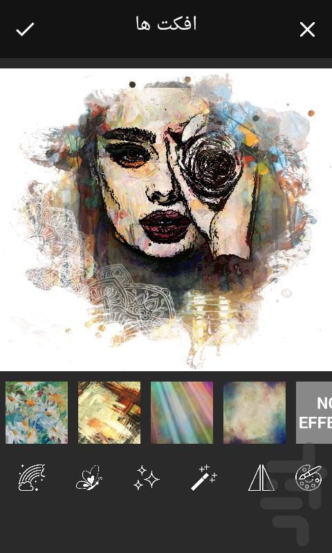 عکس ساز هنری - عکس برنامه موبایلی اندروید