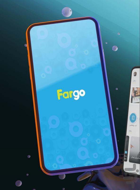 فارگو - عکس برنامه موبایلی اندروید