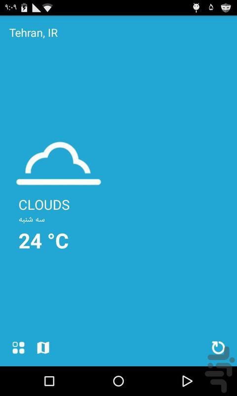 هواشناسی شهر - عکس برنامه موبایلی اندروید