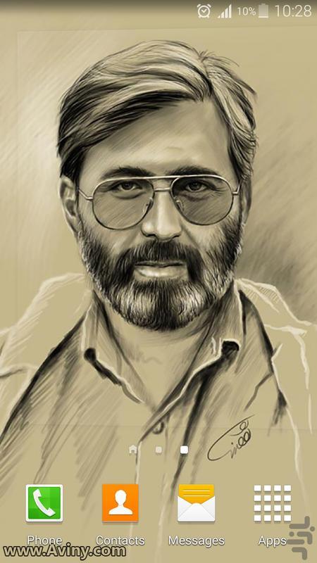 شهید آوینی (تصویر زمینه) - عکس برنامه موبایلی اندروید