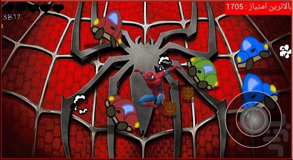 مردعنکبوتی شجاع - عکس بازی موبایلی اندروید