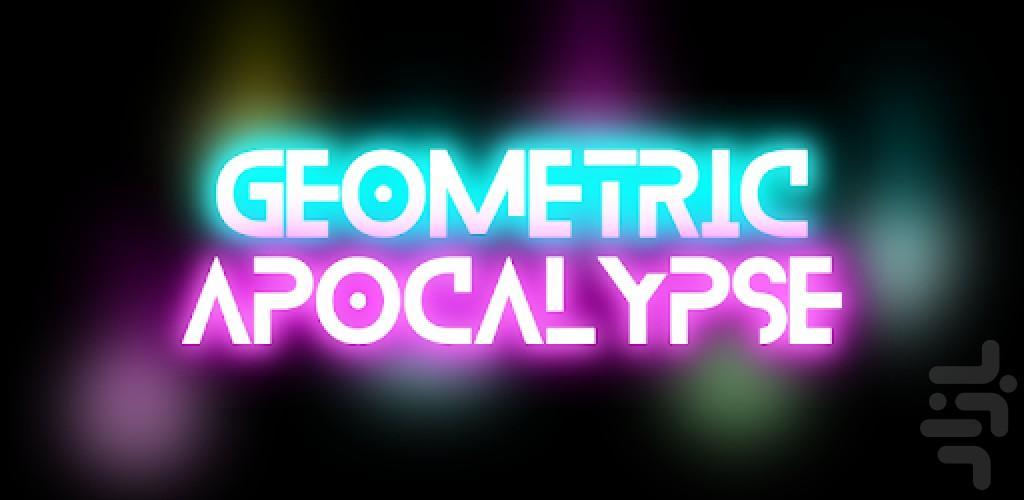 Geometry Apocalypse - مکاشفه هندسی - عکس بازی موبایلی اندروید