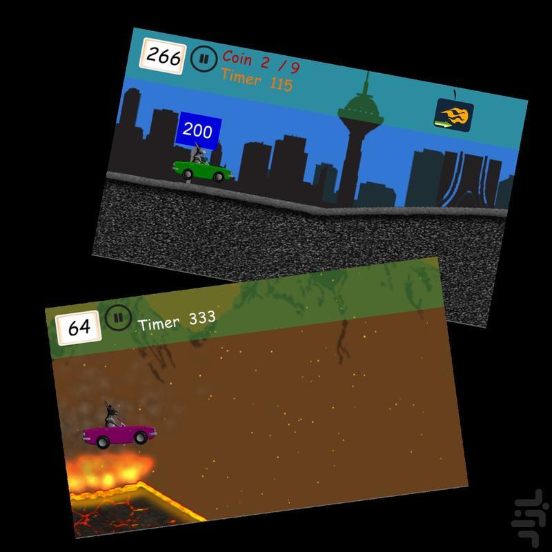 الاغی در شهر - عکس بازی موبایلی اندروید
