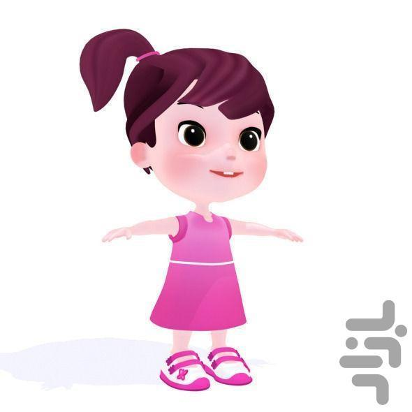 عروسک من لی لی (کودکستون) - عکس بازی موبایلی اندروید