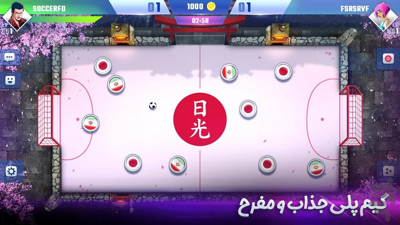 فوتبال استارز - عکس بازی موبایلی اندروید