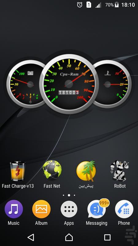 اندروید سرعتی، ضد هنگ، ویجت، کولر - عکس برنامه موبایلی اندروید
