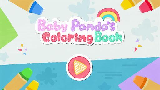 Baby Panda's Coloring Book - عکس بازی موبایلی اندروید