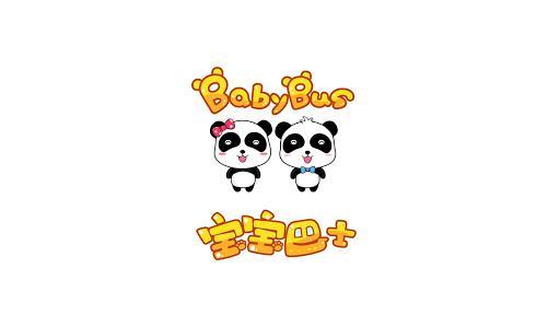 Baby Panda Gets Organized - پاندا کوچولو منظم شده! - عکس بازی موبایلی اندروید