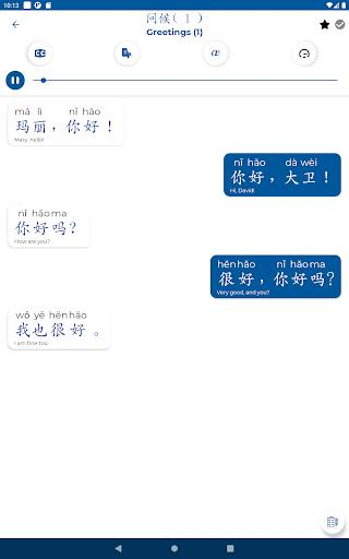 Learn Chinese - Listening and Speaking - عکس برنامه موبایلی اندروید
