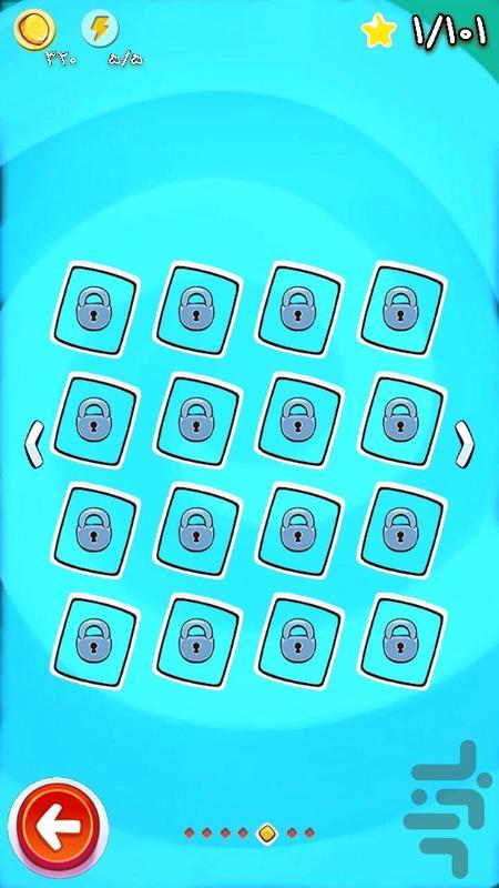 یادگیری با بازی انگلیسی پایه هشتم - عکس بازی موبایلی اندروید