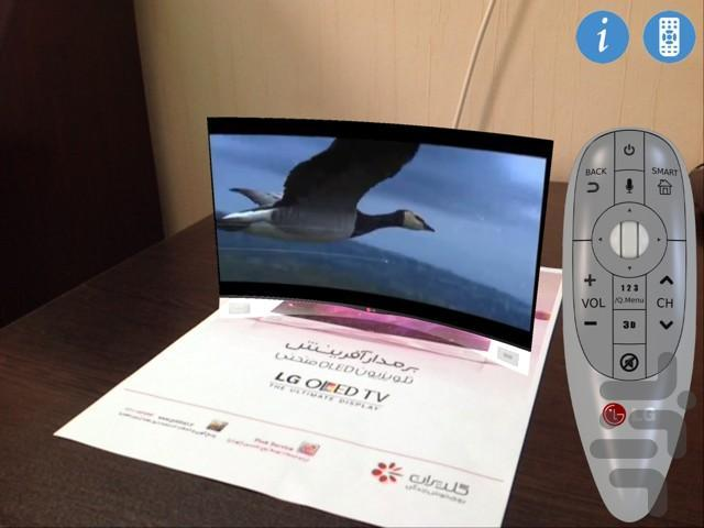 واقعیت  افزوده تلویزیون OLED  منحنی - عکس برنامه موبایلی اندروید