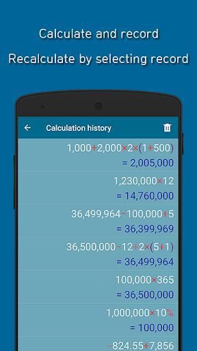 Simple Calculator - عکس برنامه موبایلی اندروید