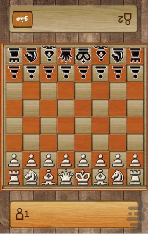 مستر شطرنج - عکس بازی موبایلی اندروید