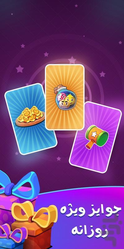 میوه های جادویی: پیوند میوه ها - عکس بازی موبایلی اندروید