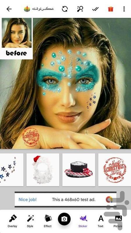 ویرایش عکس تغییر چهره - عکس برنامه موبایلی اندروید