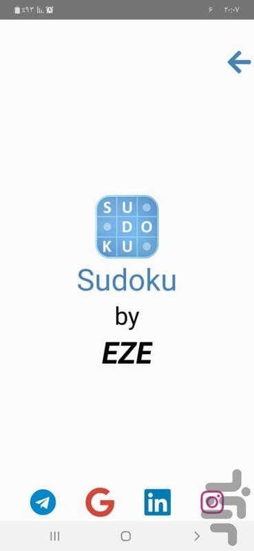 سودوکو حل کن - عکس برنامه موبایلی اندروید