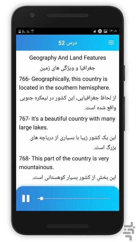 900 جمله پرکاربردانگلیسی - عکس برنامه موبایلی اندروید