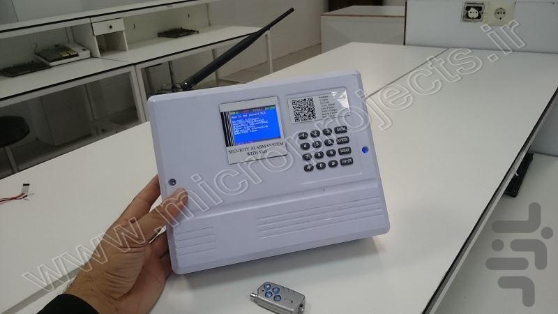 کنترل از راه دور با SMS - عکس برنامه موبایلی اندروید