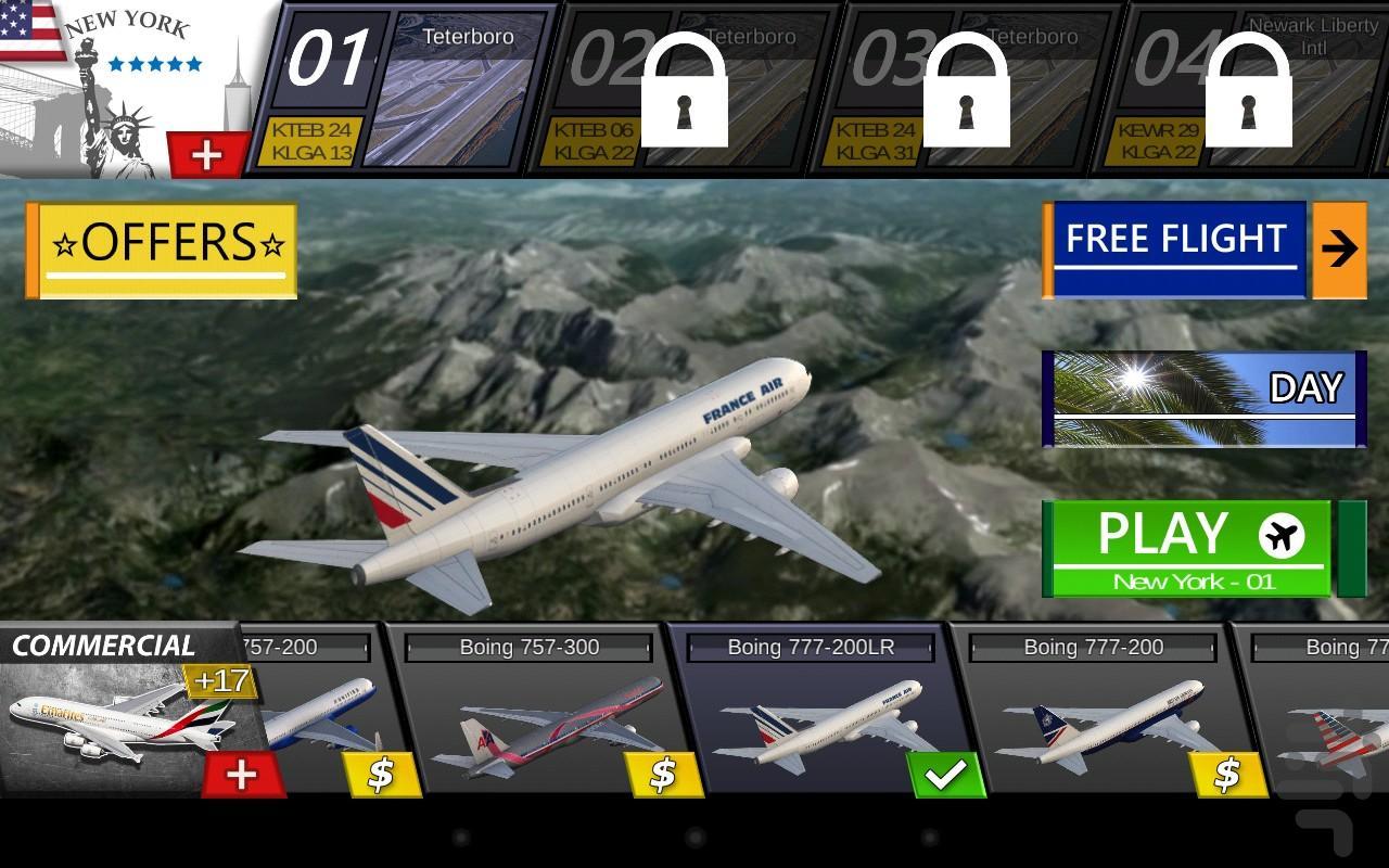 شبیه ساز پرواز 2016 - عکس بازی موبایلی اندروید