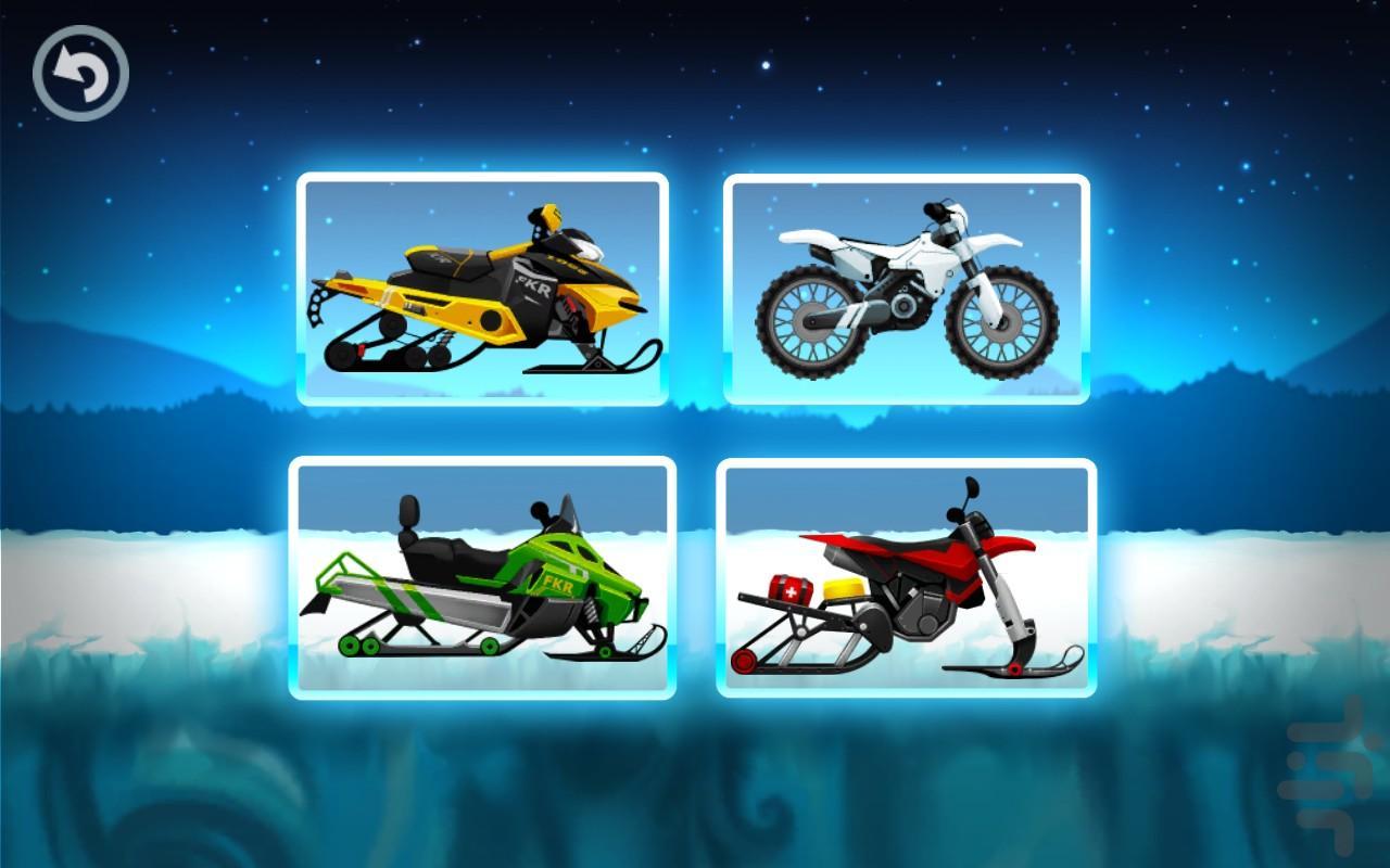 Winter Moto - عکس بازی موبایلی اندروید