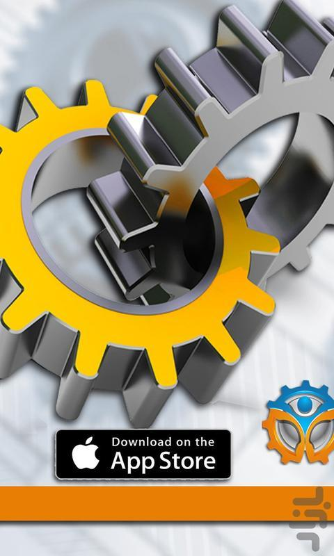 تولید - نیازمندیهای صنایع تولیدی - عکس برنامه موبایلی اندروید