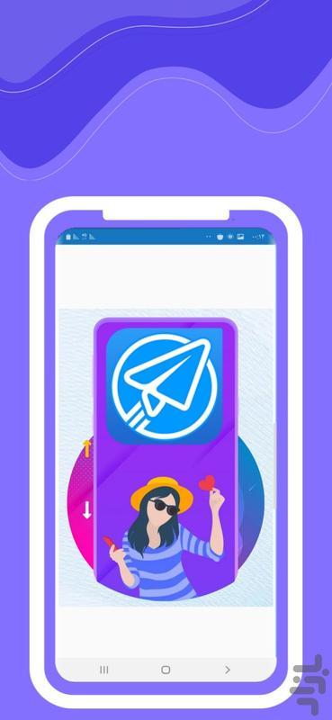 تلگرام   claner - عکس برنامه موبایلی اندروید
