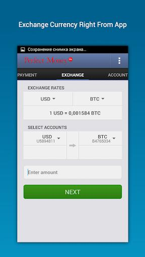 Perfect Money - عکس برنامه موبایلی اندروید