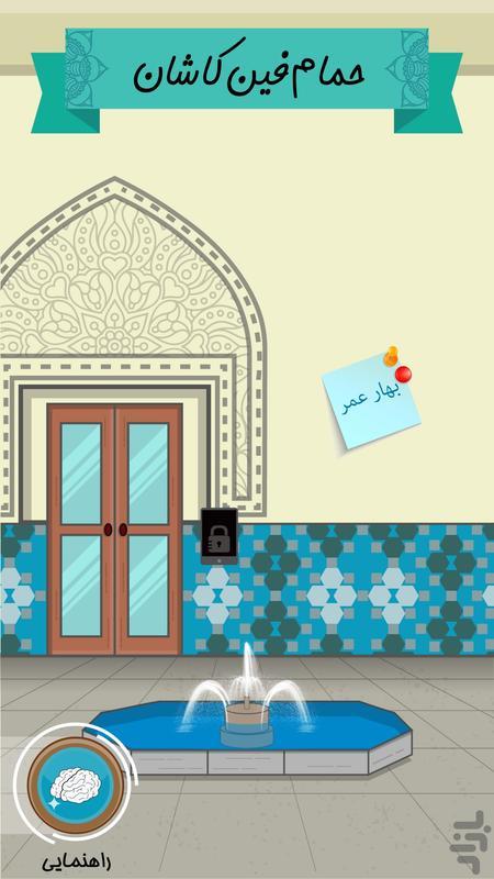 اتاق فرار - عکس بازی موبایلی اندروید