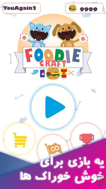 فودی کرفت - عکس بازی موبایلی اندروید