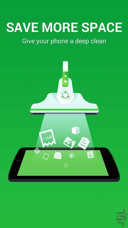 CLEANit-شتابدهنده کوچولو - عکس برنامه موبایلی اندروید
